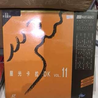 星光卡拉OK Vol.11 LD碟