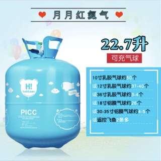 安全氦氣罐🎈7L/13L/ 22L(不易燃,不易爆)