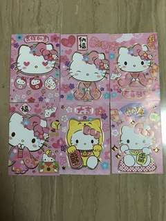 BN Hello Kitty Angpow