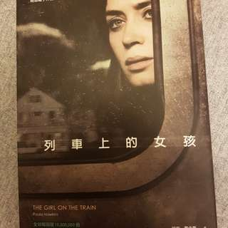 《列車上的女孩》 The Girl on the Train