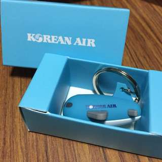 Korean Air Keychain