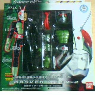Kamen Rider Collectables (Bandai) BNIB
