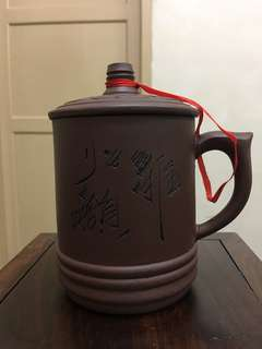 Senior Red-pottery Cup (Purple Clay) 朱泥保健杯