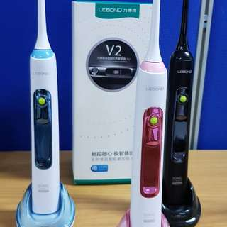 V2 Sonic Toothbrush Professional Edition