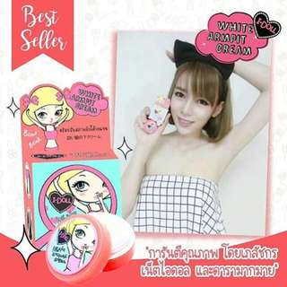 I-doll Armpit Whitening Cream