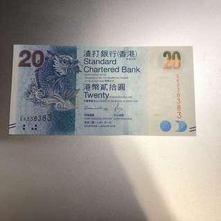 20元正 靚no 紙幣