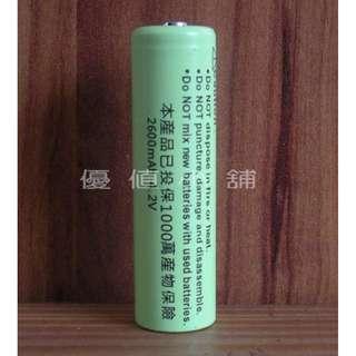 🚚 Depend 18650 4.2V 2600mah 高容量 鋰電池 大容量 18650鋰電池li-ion