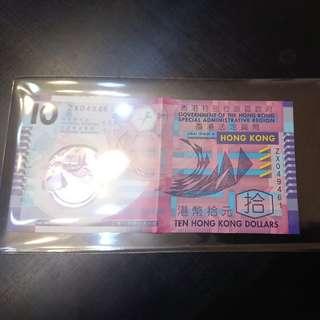 ZX冠 10蚊膠鈔