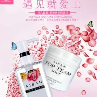 2Set➡️Aisan Top Team Shampoo & Hair Mask