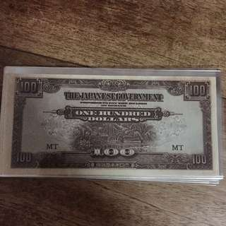 Japanese Occupation $100 note