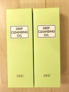 NEW DHC Deep Cleansing Oil 200ml