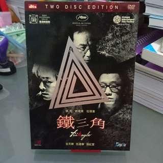鐵三角 DVD