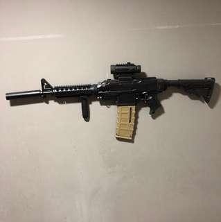 Customise nerf gun