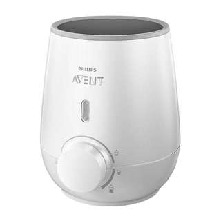 Philips Avent Electric Bottle And Food Warmer Bundle
