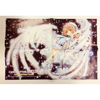 漫畫 小櫻 Card Captor 海報 poster