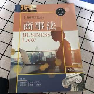 🚚 《二手》商事法