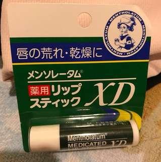 Medicated Lip Stick