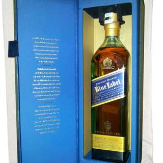 BLUE LABEL BLENDED SCOTCH WHISKY
