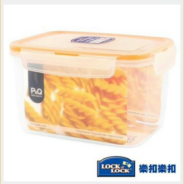 🆕全新 樂扣 PP微波保鮮盒 PQ繽紛系列 長方形 1.5L 柳橙黃 耐熱