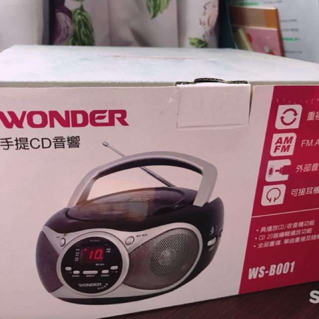 旺德 手提CD音響 WS-B001 全新品