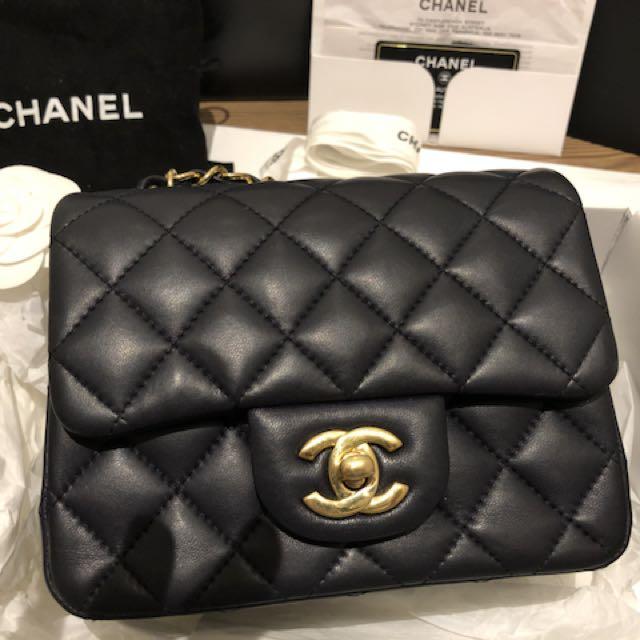 Authentic Chanel Mini Square