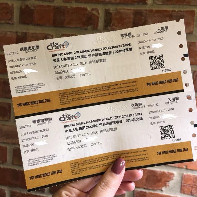 火星人Bruno Mars 🔹24K魔幻世界巡迴演唱會/2018台北場