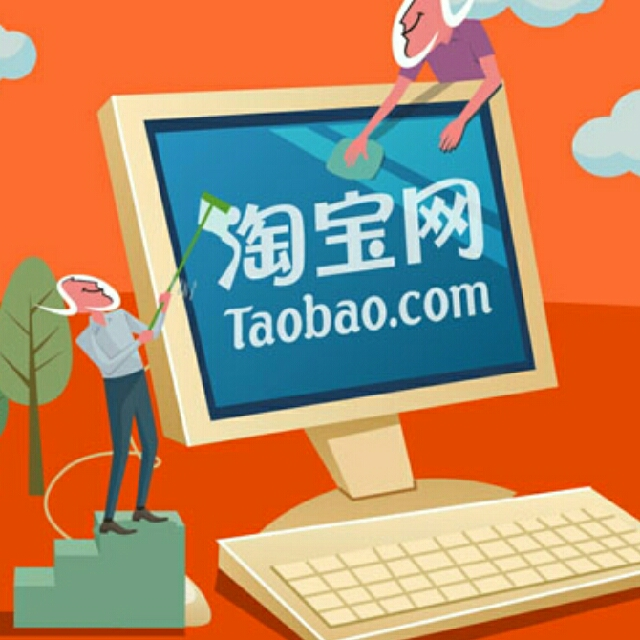 CHEAPEST TAOBAO AGENT