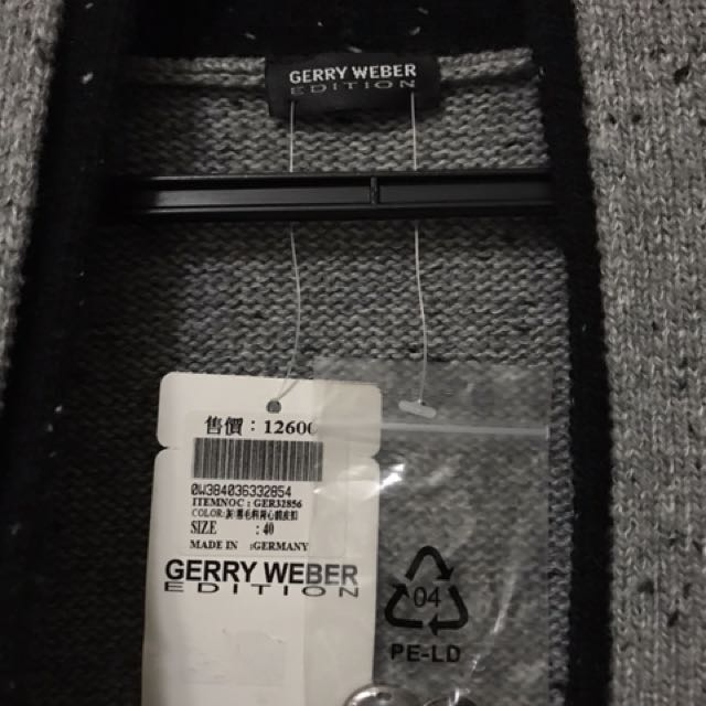 GERRY WEBER(原價12600)灰黑背心毛料外套