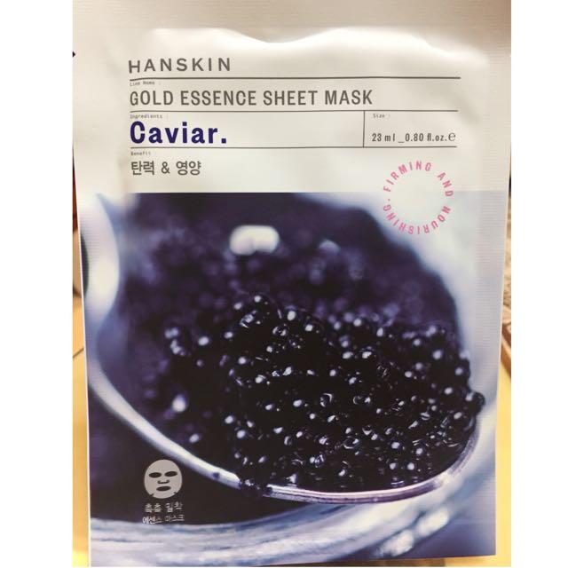 韓國Hanskin魚子醬面膜