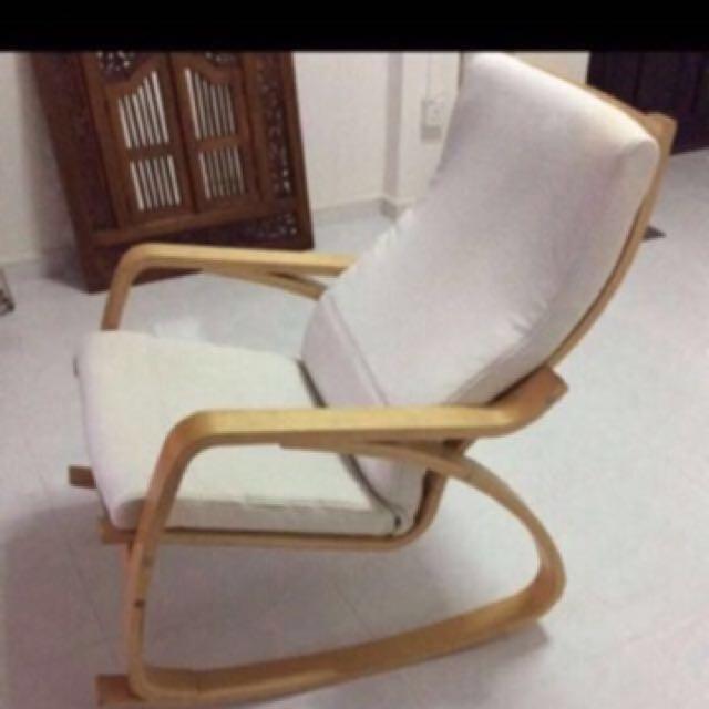 Ikea Rocking Chair Poang Lounge