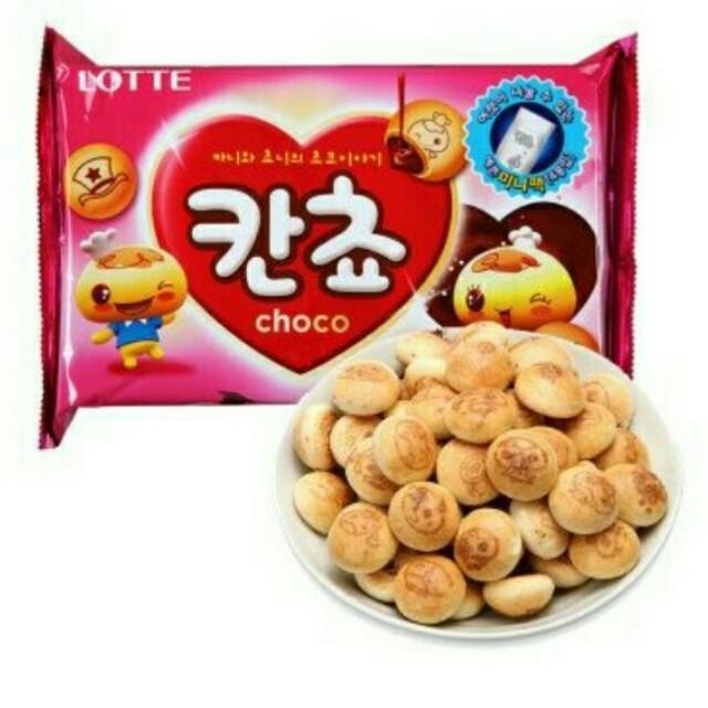 韓國樂天lotte巧克力球餅乾家庭經濟包