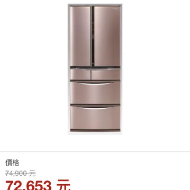 Panasonic 國際牌 NR-F602VT-N1/R1 日本製 601公升六門變頻冰箱