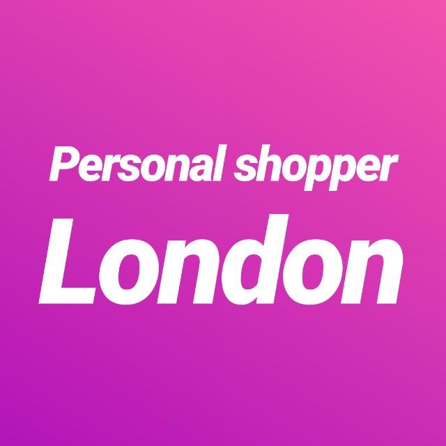 Personal Shopper LONDON UK. ETA JUNE18- PLEASE READ