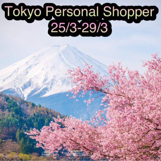Provide Purchase Service @Tokyo