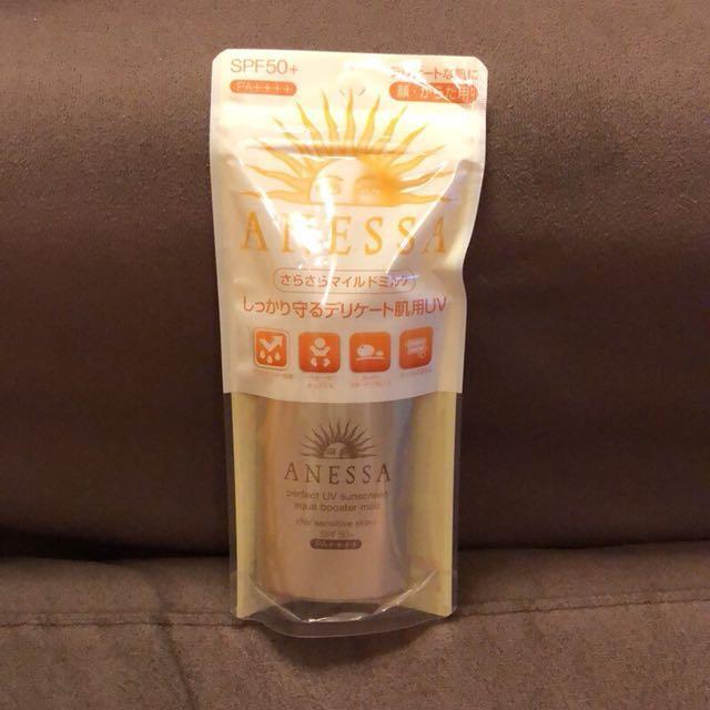 安耐曬SPF50防曬乳(膚金色,寶寶可用)