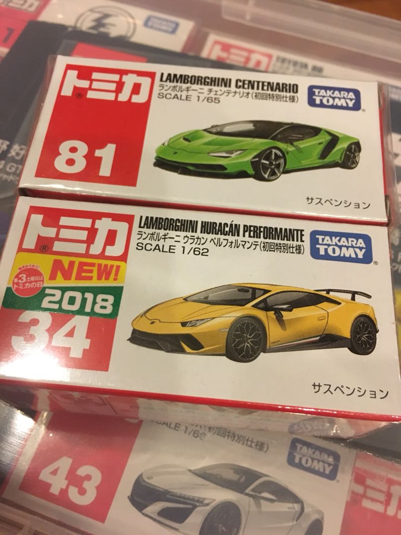 Tomica Lambo 1st Color Toys Games Bricks Figurines On Carousell
