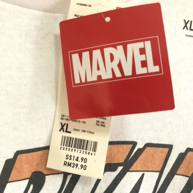 Uniqlo Captain America Tee