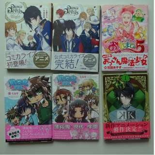 $25 for ALL 11 Japanese Shoujo Manga