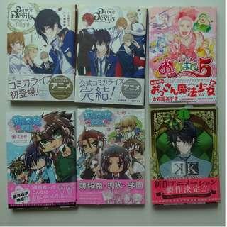 $25 for ALL 11 Japanese Shoujo Manga