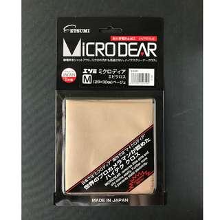 Etsumi MicroDear - Micro Fiber Cloth ( Japan )