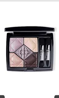 Dior eyeshadow ISETAN JAPAN limited edition unveil