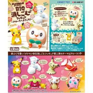 NEW Japan Pokemon Re-ment Big Eraser Blind Box Random Figure