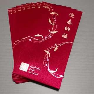 2018 Marina one Red Packet / Ang Bao - 8pcs / pkt