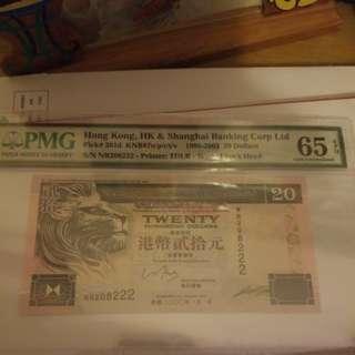 香港2000年豹子號貳拾元(PNG 65)