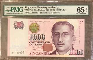 Plate Note : Singapore Banknotes Complete Prefix Reference, 2017 Singapore $1000 Portraits Series TS Sign, 5AL 100001 PMG 65 EPQ, Binary Radar Rotator Serial Number