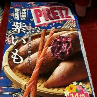 日本琉球餅干