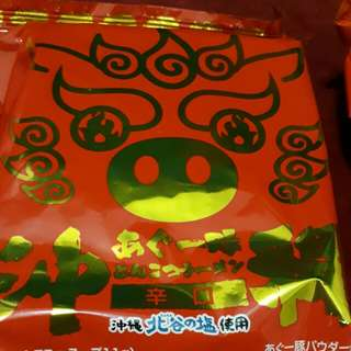 日本琉球辛泡麵  2包