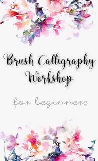 BRUSH CALLIGRAPHY FLASH SALE