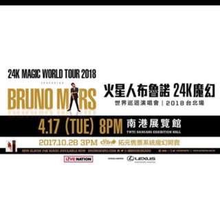 🚚 火星人布魯諾4/17台北演唱會門票