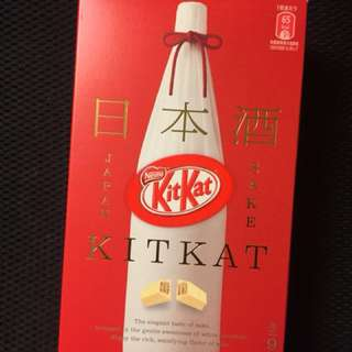 Kitkat全場最平